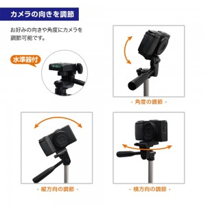 camera_tripod_smartphone_holder_3