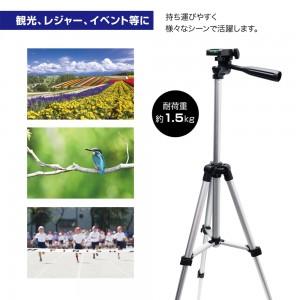 camera_tripod_smartphone_holder_5