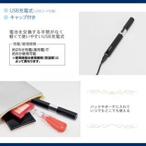 makeup_hot_eyelash_curler3
