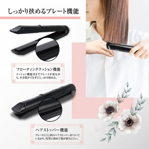 usb_rechargeable_cordless_hair_iron_bk3