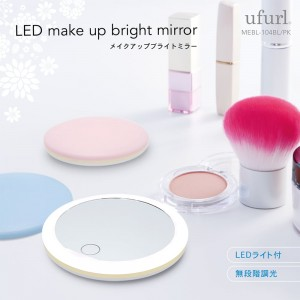 led_makeup_bright_mirror1