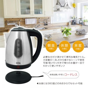 stainless_kettle02