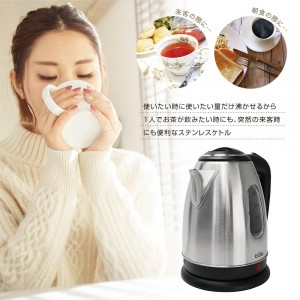 stainless_kettle04