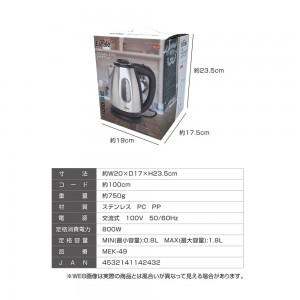 stainless_kettle05