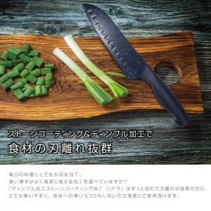 dimple_processing_stone_coating_kitchen_knife2