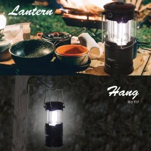 lantern_handy_multi_light3