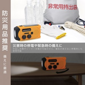 radio_hand_charging_light4