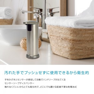 sensor_soap_dispenser2