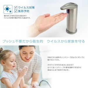 sensor_soap_dispenser3