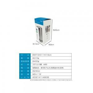 sensor_soap_dispenser5