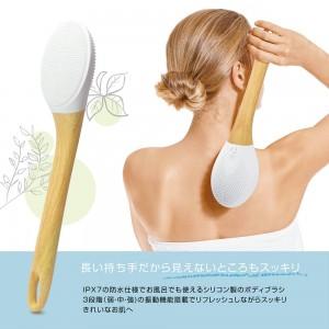 vibration_deep_care_body_brush2