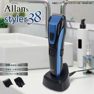 rechargeable_hair_clipper_styler38_1