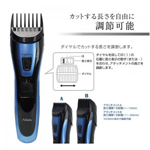 rechargeable_hair_clipper_styler38_3