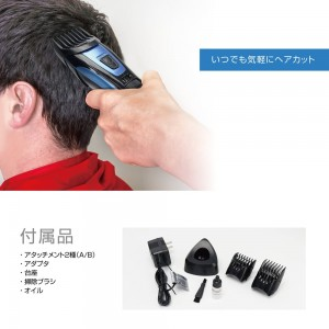 rechargeable_hair_clipper_styler38_5
