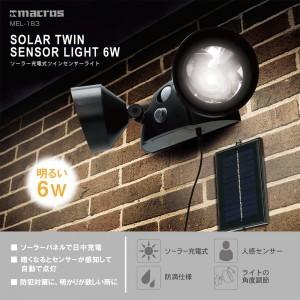 rechargeable_twin_sensor_light_6w_1