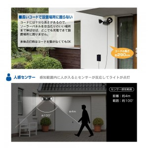 rechargeable_twin_sensor_light_6w_3
