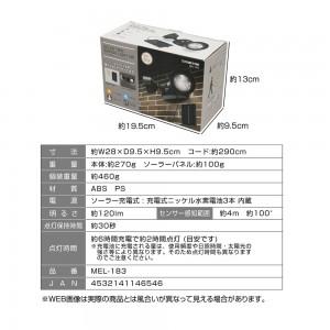 rechargeable_twin_sensor_light_6w_5