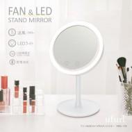 ファン&LEDライト付スタンドミラー