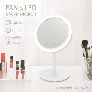 stand_mirror_fan_led_light1