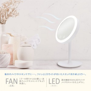 stand_mirror_fan_led_light2