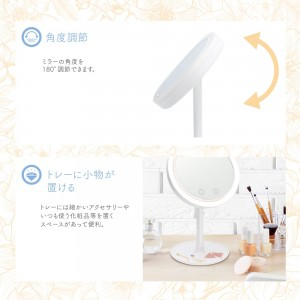 stand_mirror_fan_led_light5