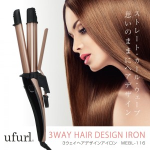 3way_hair_design_iron1