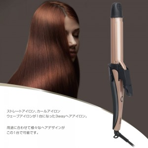 3way_hair_design_iron2