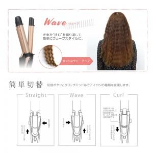 3way_hair_design_iron4