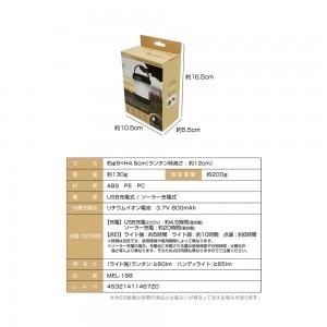 foldable_solar_multi_lantern5