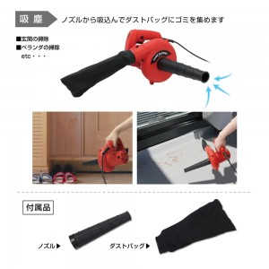 home_blower4