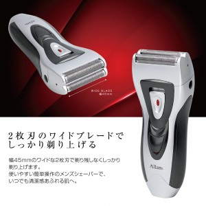 usb_rechargeable_twin_blade_shaver2