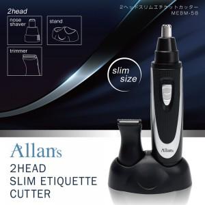 2head_slim_etiquette_cutter1