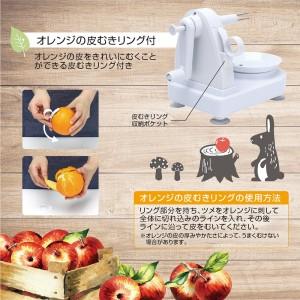 apple_quick4
