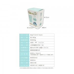 mini_humidifier_clover_mist6