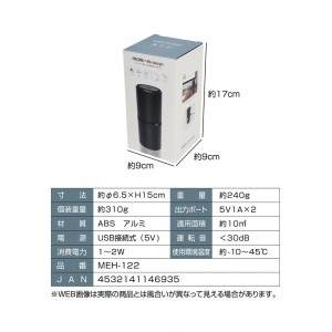 minus_ion_small_air_purifier6