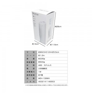 usb_ion_air_purifier_wh7