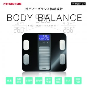 body_balance_body_composition_meter1