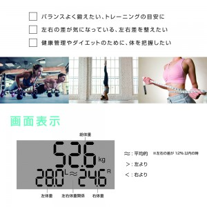 body_balance_body_composition_meter4