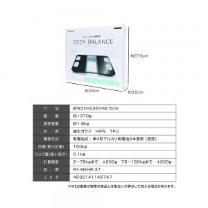 body_balance_body_composition_meter8