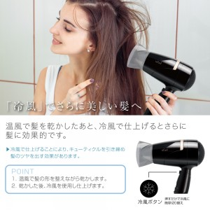 hairsara_4