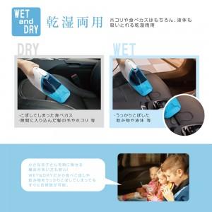 handy_car_cleaner_lighty3