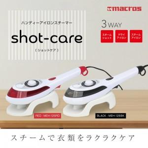 handy_iron_steamer_shot_care1