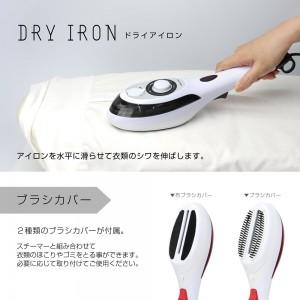 handy_iron_steamer_shot_care4