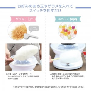 home_cotton_candy_maker3