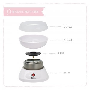 home_cotton_candy_maker5