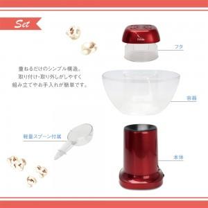 home_popcorn_maker4