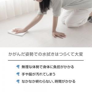 karufuki2