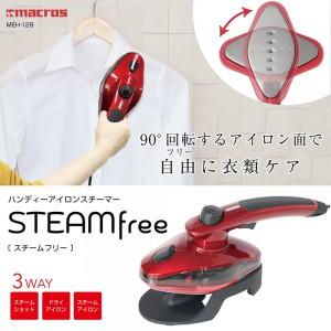 steam_free1