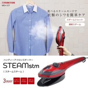 steam_steam1