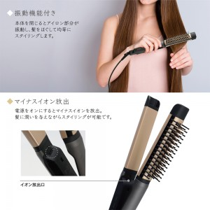 vibration_styling_curling_iron_2